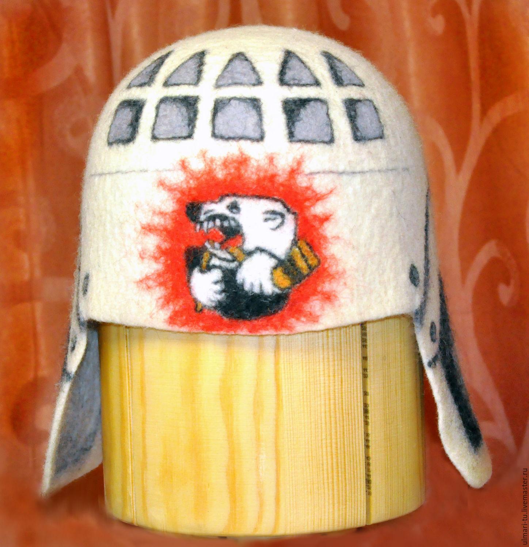 Шапка для бани мужская валяная Хоккейный шлем, Шапки, Сергиев Посад, Фото №1