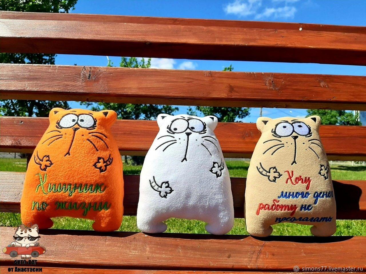 Персональные подарки ручной работы. Ярмарка Мастеров - ручная работа. Купить Подарочный кот 'Жорик' с веселыми надписями. Handmade.