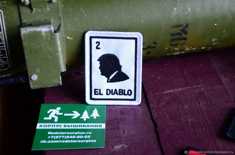 Патч Эль Диабло с липучкой.Отсылка к Мексиканской Лотереи, Украшения субкультур, Москва,  Фото №1