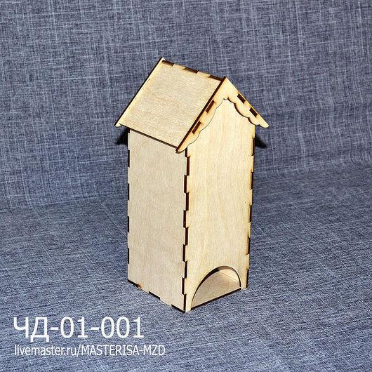 ЧД-01-001. Заготовка для декупажа чайный домик.
