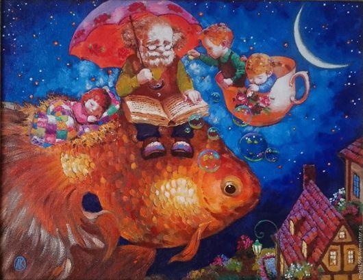 Фантазийные сюжеты ручной работы. Ярмарка Мастеров - ручная работа. Купить золотая рыбка. Handmade. Золотая рыбка, дедушка, луна