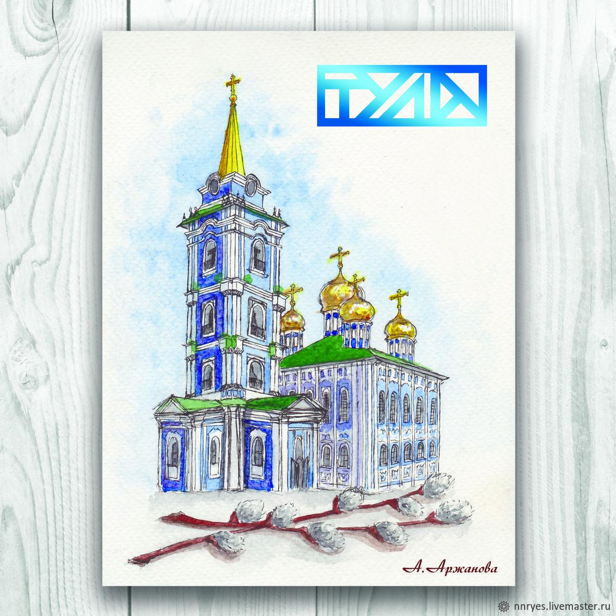 открытки тула с описанием распечатать вики интересные материалы