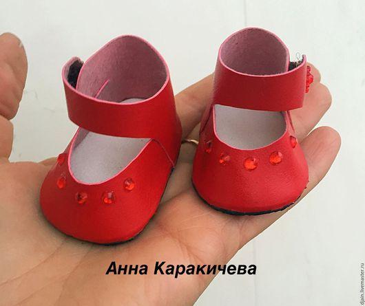 Одежда для кукол ручной работы. Ярмарка Мастеров - ручная работа. Купить туфельки для куколок. Handmade. Комбинированный, фиолетовый цвет, тильда