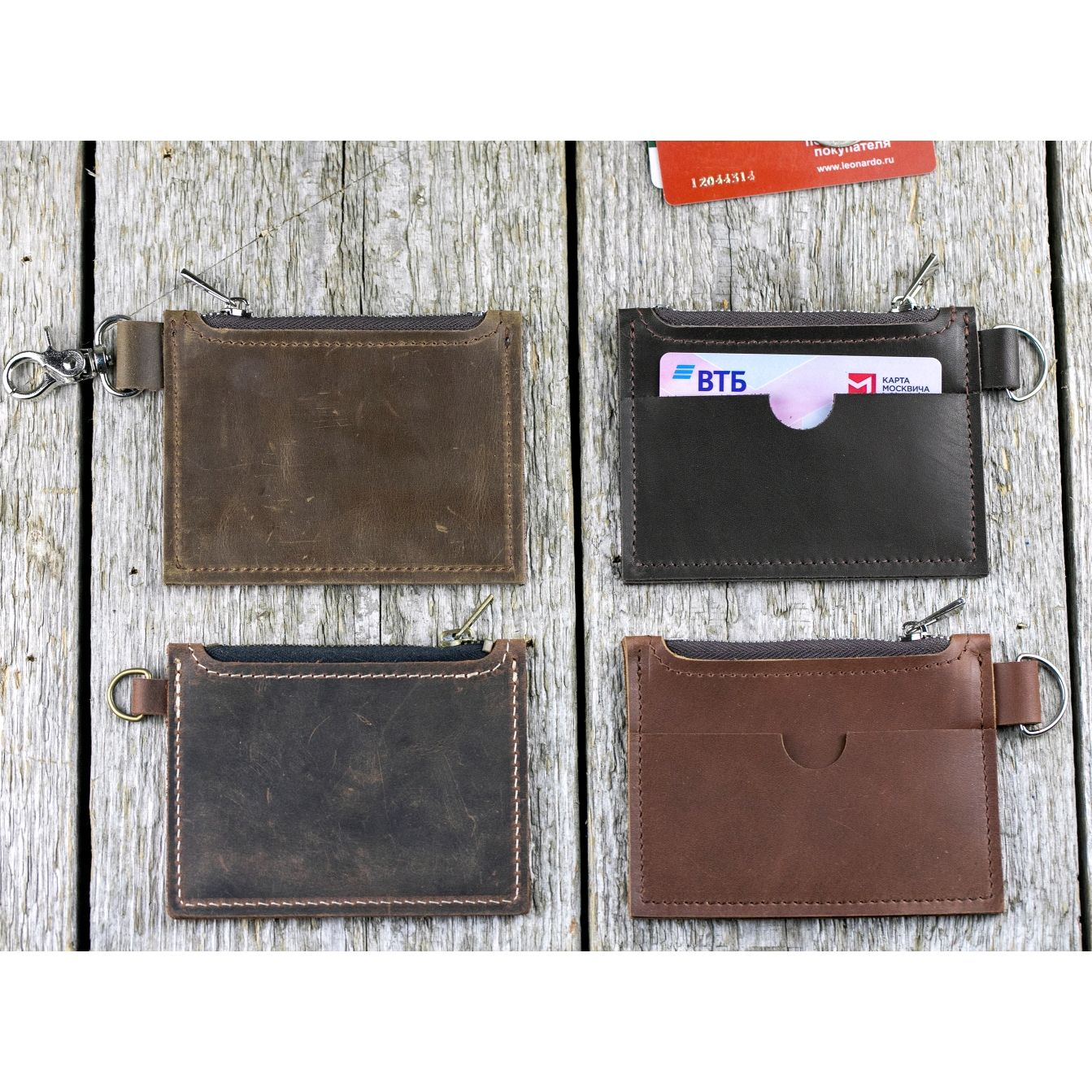 Genuine leather Coin Holder with zipper, Coin boxes, Moscow,  Фото №1
