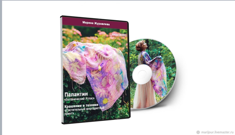 Видеокурс Палантин « Ботанический атлас». Крашение, Палантины, Москва,  Фото №1