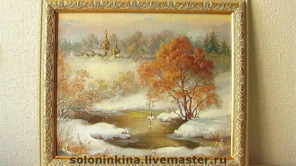 Тёплая зима, Картины, Москва,  Фото №1