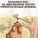 Екатерина Фоминых (plitti) - Ярмарка Мастеров - ручная работа, handmade