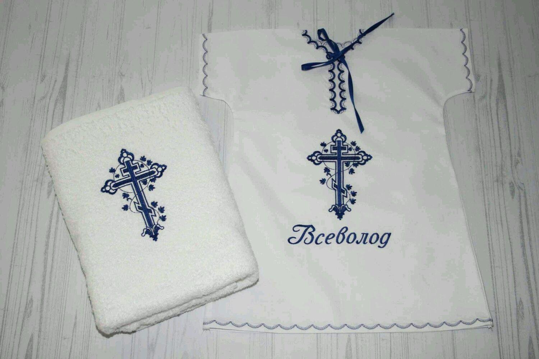Крестильный именной набор, Комплект для крещения, Москва,  Фото №1