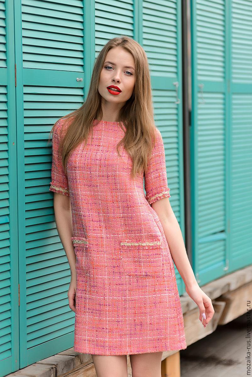 Vestido estilo chanel de color coral – compra u ordena en la tienda ...