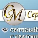 Серебро Мариуполя (serebromariupol) - Ярмарка Мастеров - ручная работа, handmade
