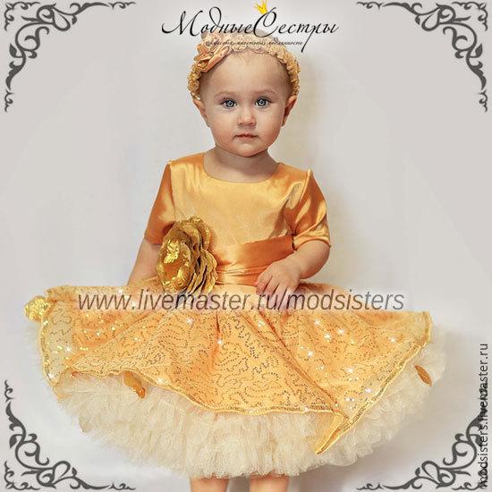 Dress 'Petals of gold' Art. 250 (Art.250/1), Dresses, Nizhny Novgorod,  Фото №1