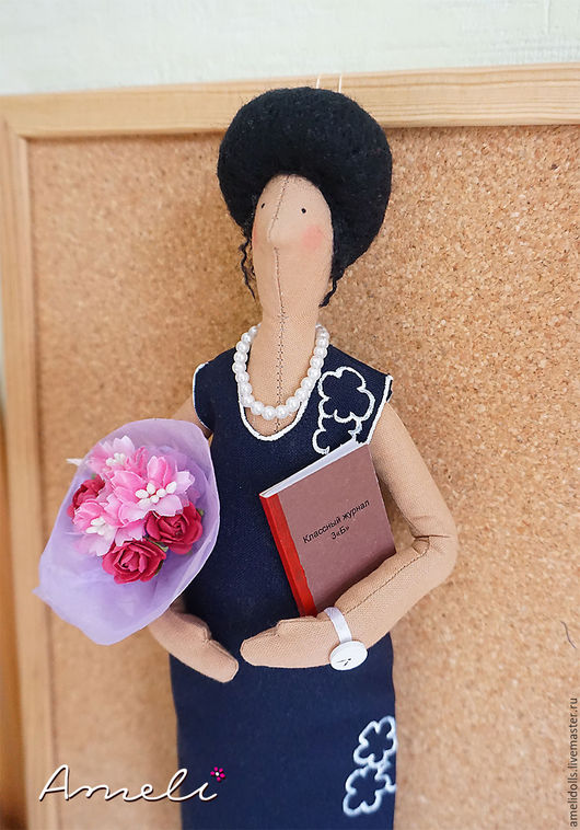 Портретные куклы ручной работы. Ярмарка Мастеров - ручная работа. Купить Любимая учительница 3. Портретная кукла. Handmade.