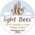 LightBees - Ярмарка Мастеров - ручная работа, handmade