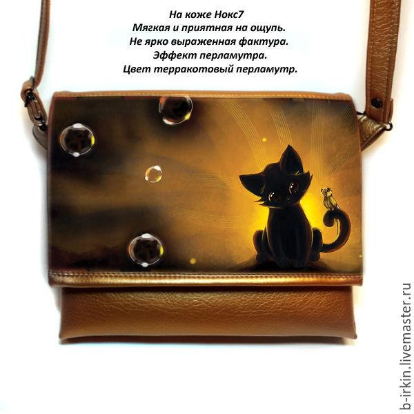730269719bbf Женские сумки ручной работы. Ярмарка Мастеров - ручная работа. Купить Сумка  женская с изображением ...