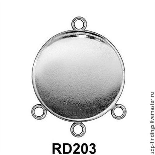 Для украшений ручной работы. Ярмарка Мастеров - ручная работа. Купить 4 серебряных коннектора-оправы 20мм (RD203). Handmade.