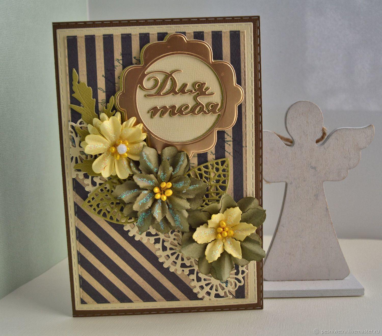 Поздравление, открытки ручной материалы