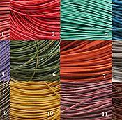 Материалы для творчества ручной работы. Ярмарка Мастеров - ручная работа Шнур кожаный 1,5мм (24 цвета). Handmade.