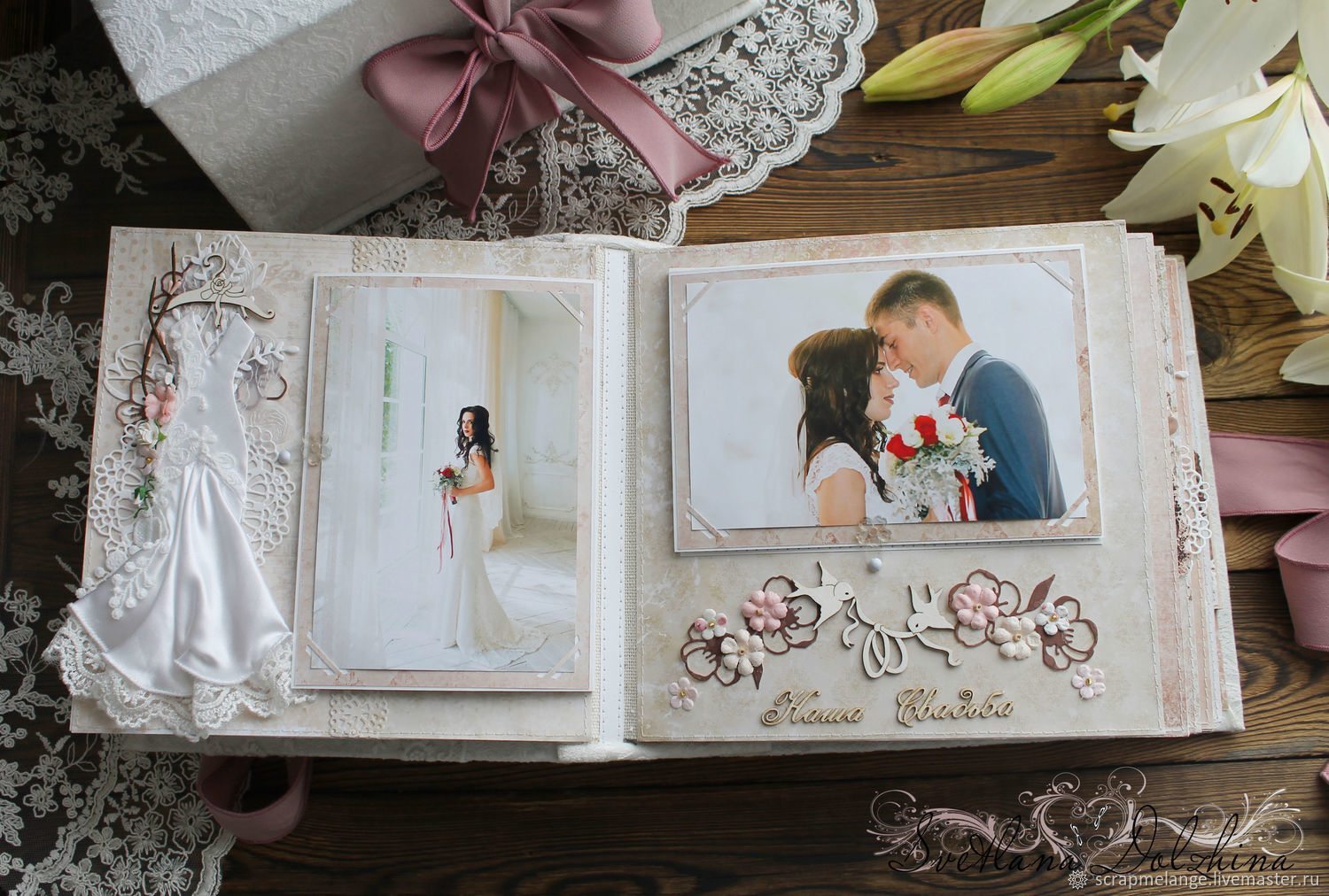 Wedding Album Spring Tenderness Gift White Pink Shop Online On