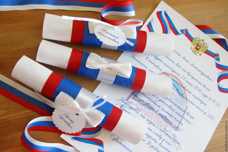 Открытки для выпускников школы своими руками от первоклассника, пожелания хорошего
