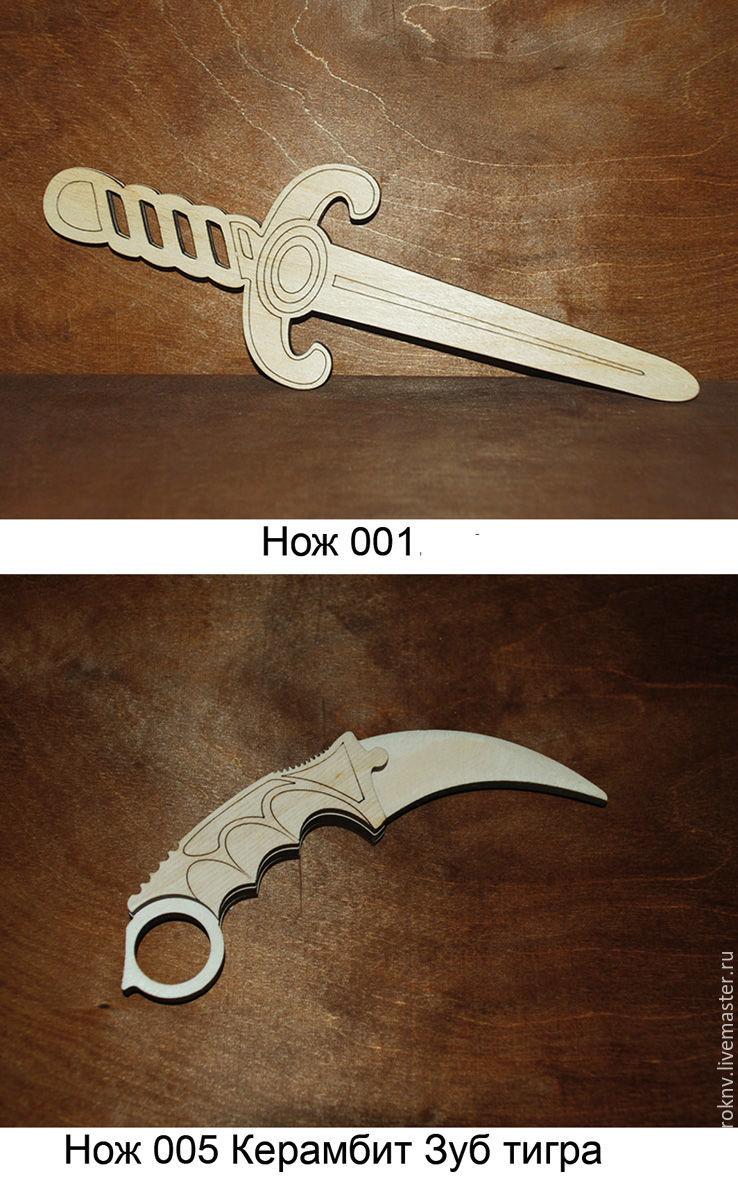 Как сделать нож только не из метала