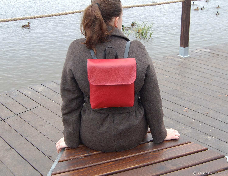 c357dae45937 Кожаный красный женский рюкзак – купить в интернет-магазине на ...