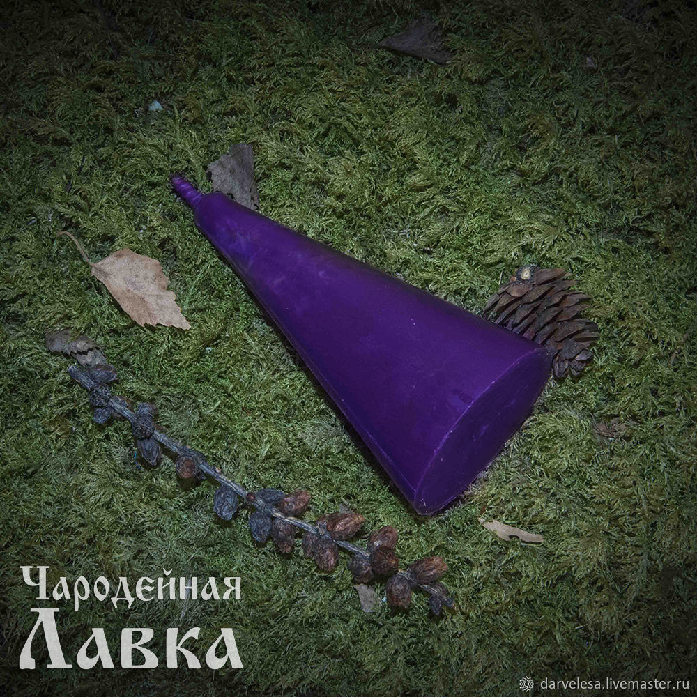 Lilac candle 'INTUITION AND POWER', Candles, Abakan,  Фото №1