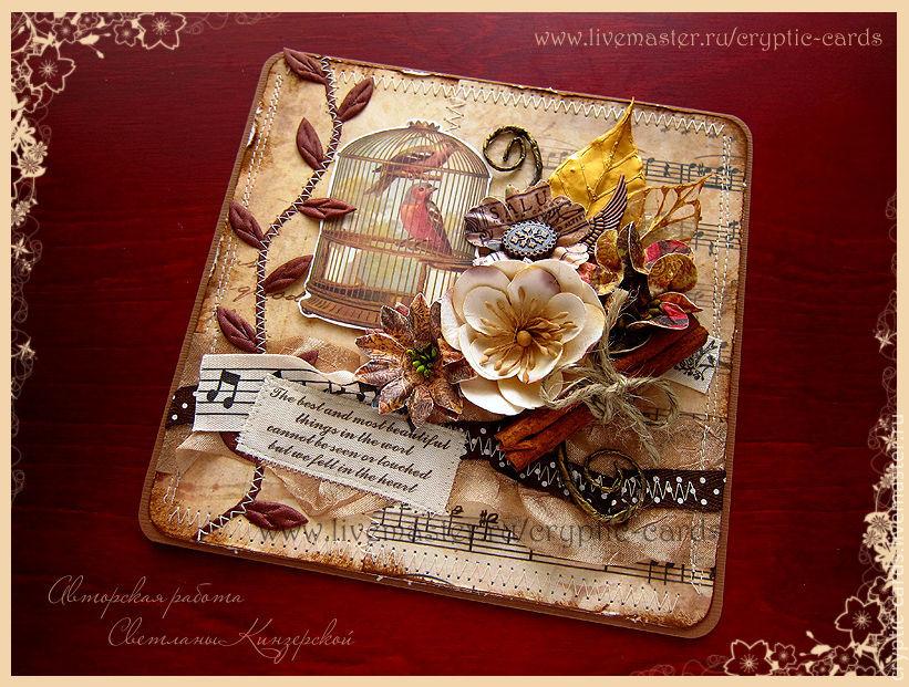 Фломастерами, кинзерская светлана открытки