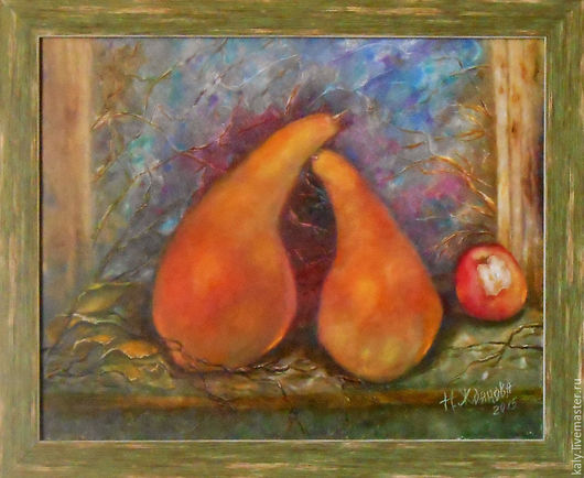 Адам и Ева. Натюрморт с грушами и яблоком