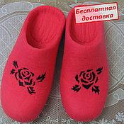 """Тапочки """"Силуэт розы"""""""