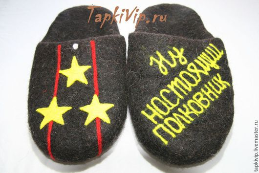 Обувь ручной работы. Ярмарка Мастеров - ручная работа. Купить Тапки. Handmade. Тапки, тапки мужские, коричневый