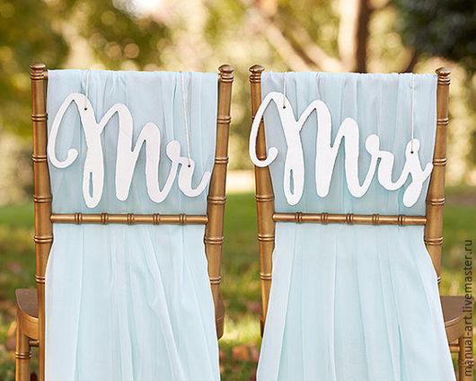 Свадебные аксессуары ручной работы. Ярмарка Мастеров - ручная работа. Купить Таблички на стулья и для фотосессии. Handmade. Белый, мистер и миссис