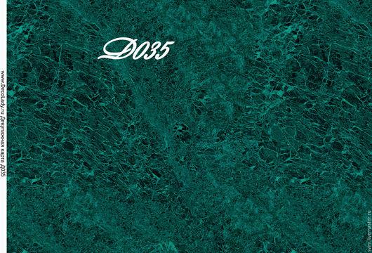 Д035 (изумрудный мрамор)