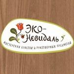ЭКО- Невидаль (ekonevidal-shop) - Ярмарка Мастеров - ручная работа, handmade