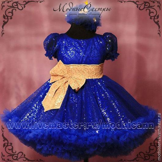 """Одежда для девочек, ручной работы. Ярмарка Мастеров - ручная работа. Купить Детское платье """"Королева"""" синее Арт.-280. Handmade."""