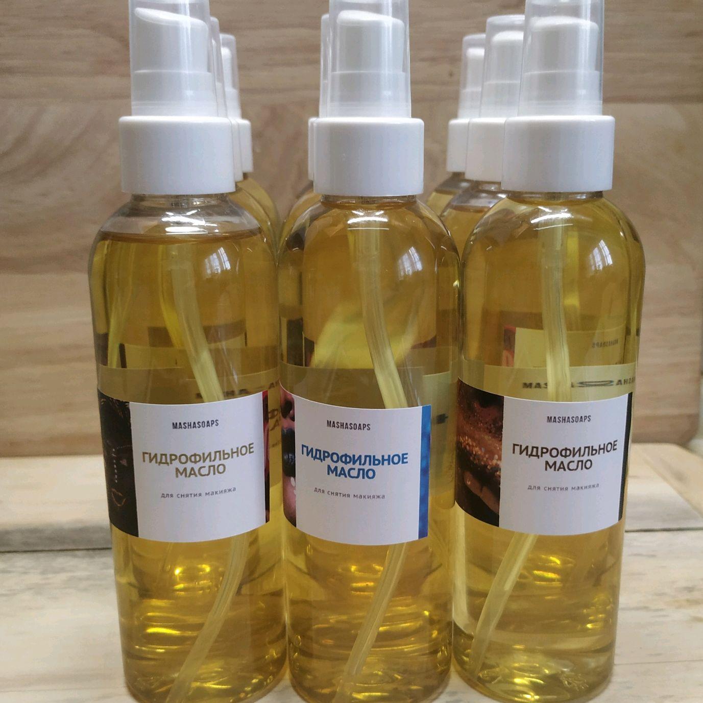 Гидрофильное масло для умывания, Гидрофильное масло, Москва,  Фото №1