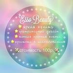 Esso_Beauty - Ярмарка Мастеров - ручная работа, handmade