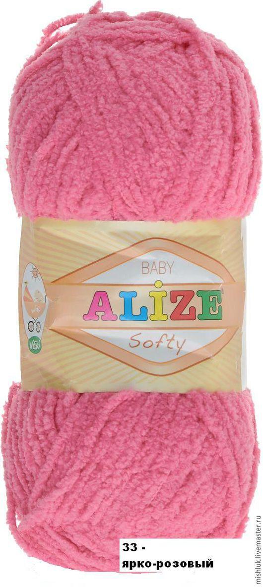 """Вязание ручной работы. Ярмарка Мастеров - ручная работа. Купить Пряжа для вязания Alize """"Softy"""" от 1 мотка. Handmade. Комбинированный"""
