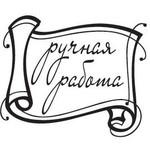 Олеся - Ярмарка Мастеров - ручная работа, handmade