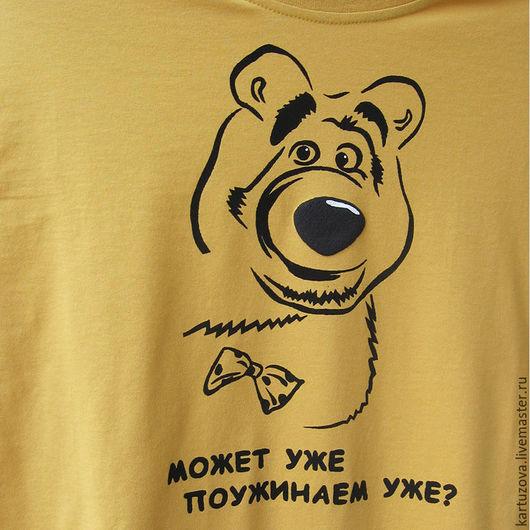 """Футболки, майки ручной работы. Ярмарка Мастеров - ручная работа. Купить футболка, майка """"Маша и Медведь"""". Handmade. Маша и медведь"""