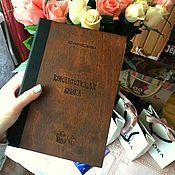 Папка Магистерская диссертация купить в интернет магазине на  next