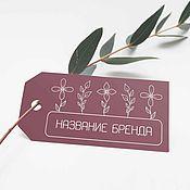 Дизайн ручной работы. Ярмарка Мастеров - ручная работа Готовый логотип, горизонтальная рамка с веточками и цветами. Handmade.
