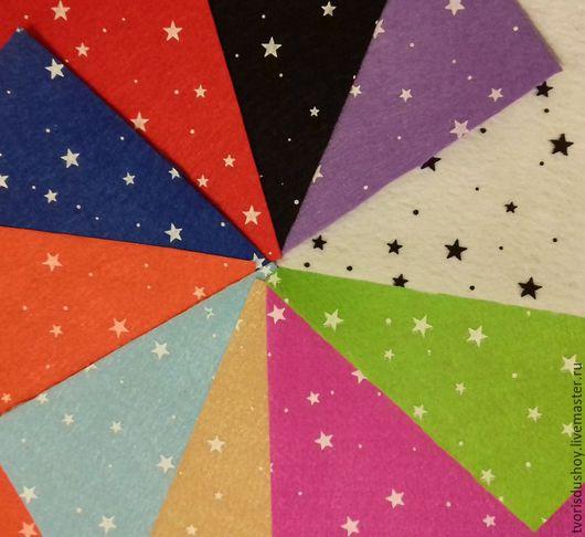 Другие виды рукоделия ручной работы. Ярмарка Мастеров - ручная работа. Купить Фетр с рисунком звёзды 10 цветов набор 1мм.. Handmade.