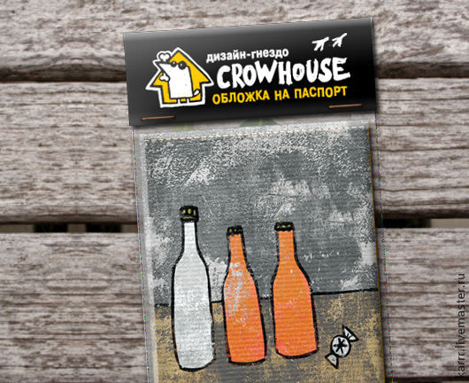 Covers handmade. Livemaster - handmade. Buy Passport cover '«3 bottles and candy'.For men, grey
