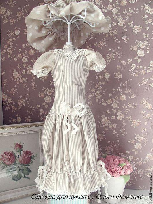 Одежда для кукол ручной работы. Ярмарка Мастеров - ручная работа. Купить Платье на куклу БЖД 53-57 см №15. Handmade.