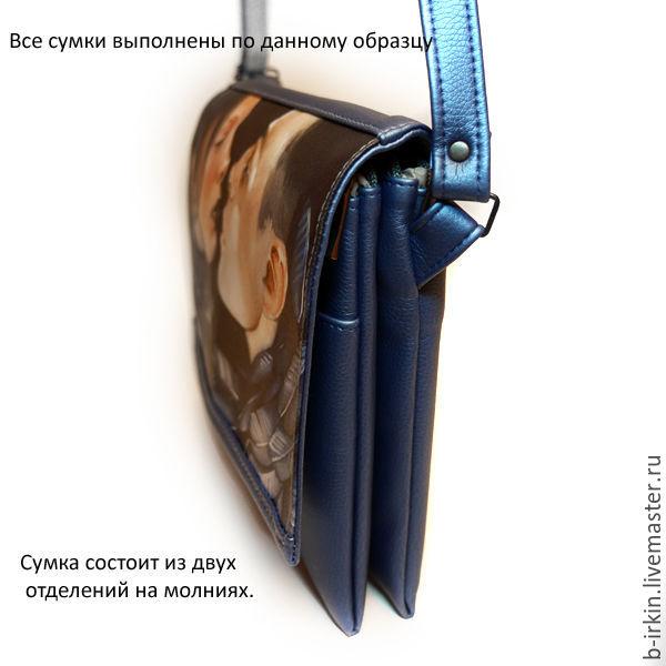 Купить Сумка женская со сменным · Женские сумки ручной работы. Сумка женская  со сменным клапаном Нокс 8 06. Б-Иркин ... bb2ec03e3bb70