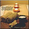 Dzen - Ярмарка Мастеров - ручная работа, handmade