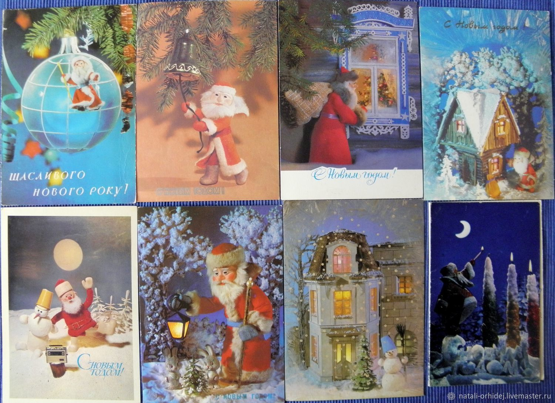 Новогодние открытки с куклами ссср