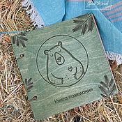 Свадебный салон handmade. Livemaster - original item Book wishes wooden. Custom design. Handmade.