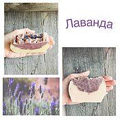 Косметика ручной работы handmade. Livemaster - original item Soap with silk Lavender. Handmade.