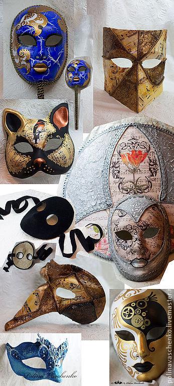 Коллекция карнавальных масок в венецианском стиле - заказ для Гильдии Мастеров  для примера